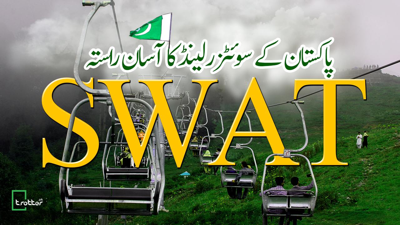 Easy Rout to Swat The Switzerland of Pakistan | Swat | Malam Jabba | Bahrain | Kalam | Mahodand Lake